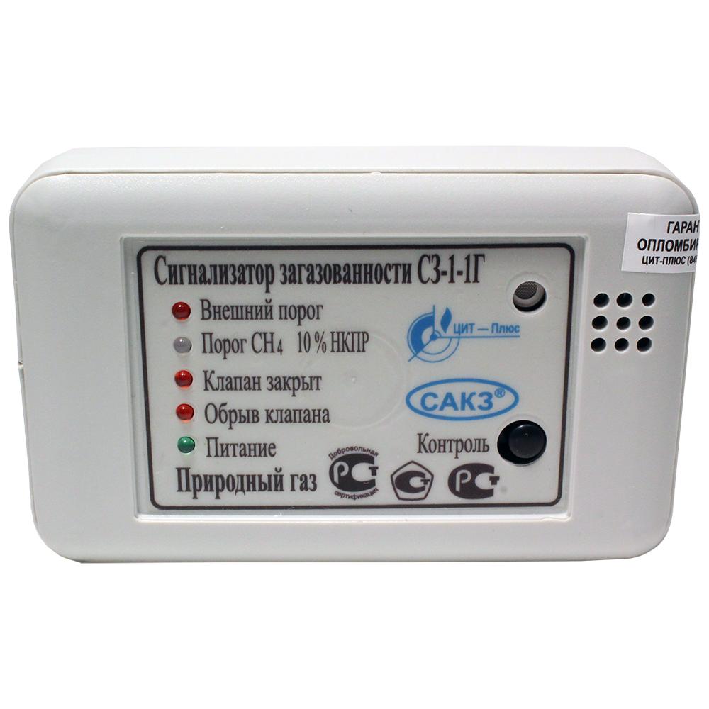 сигнализатор загазованности природным газом сз 1