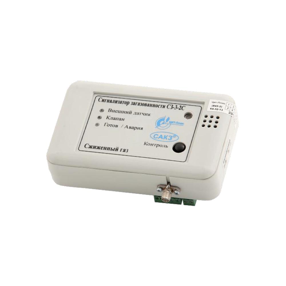 Сигнализатор загазованности сжиженным газом СЗ-3 САКЗ