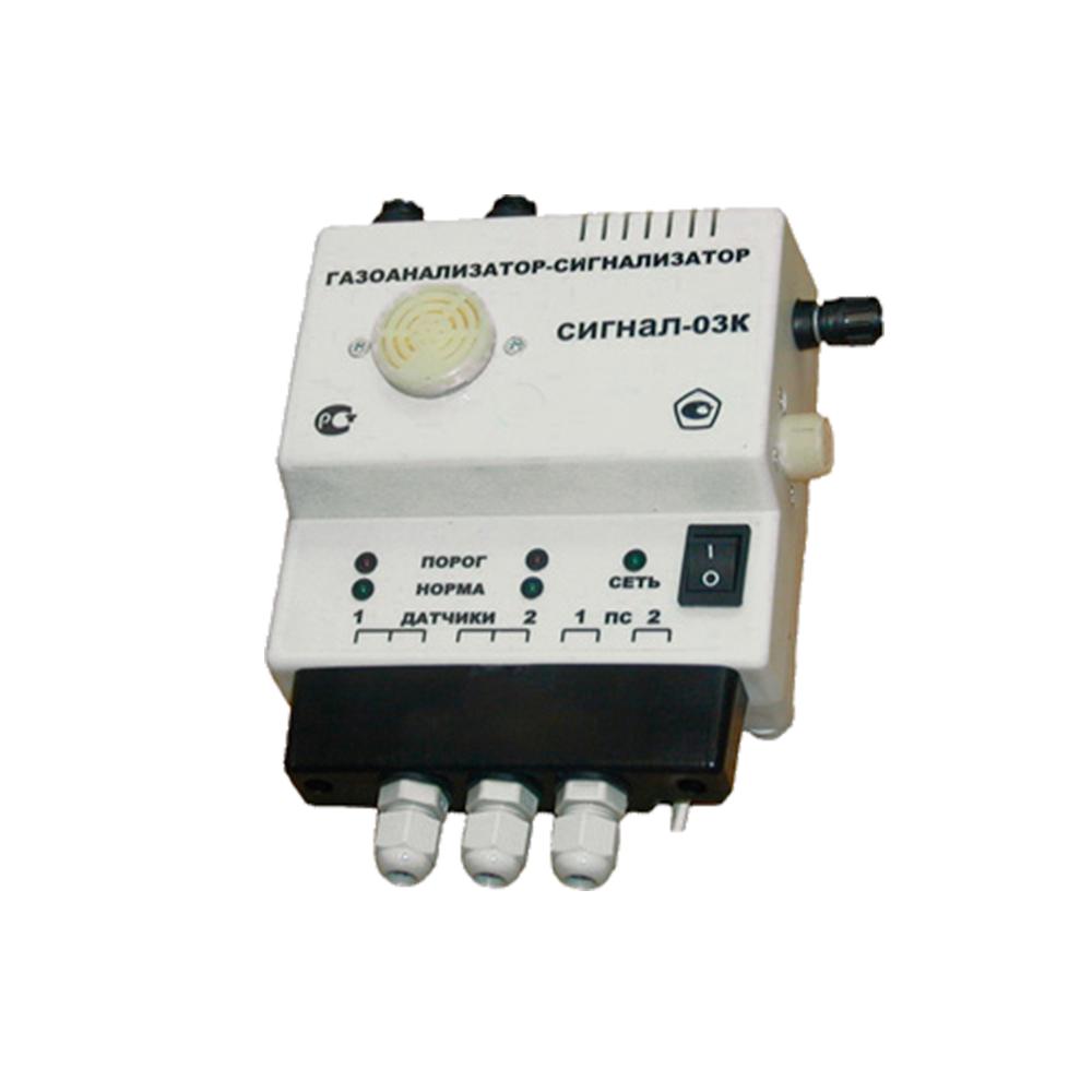 Сигнализатор горючих газов и паров «Сигнал-03К»